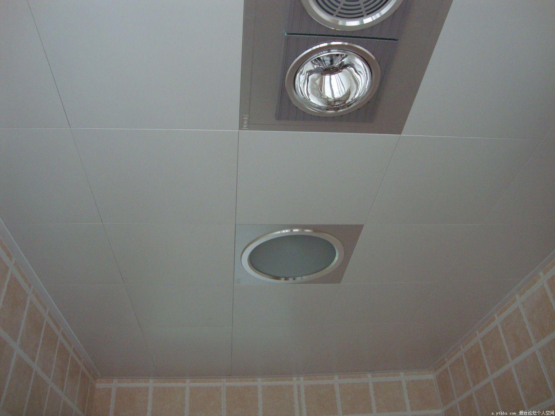 卫生间集成吊顶