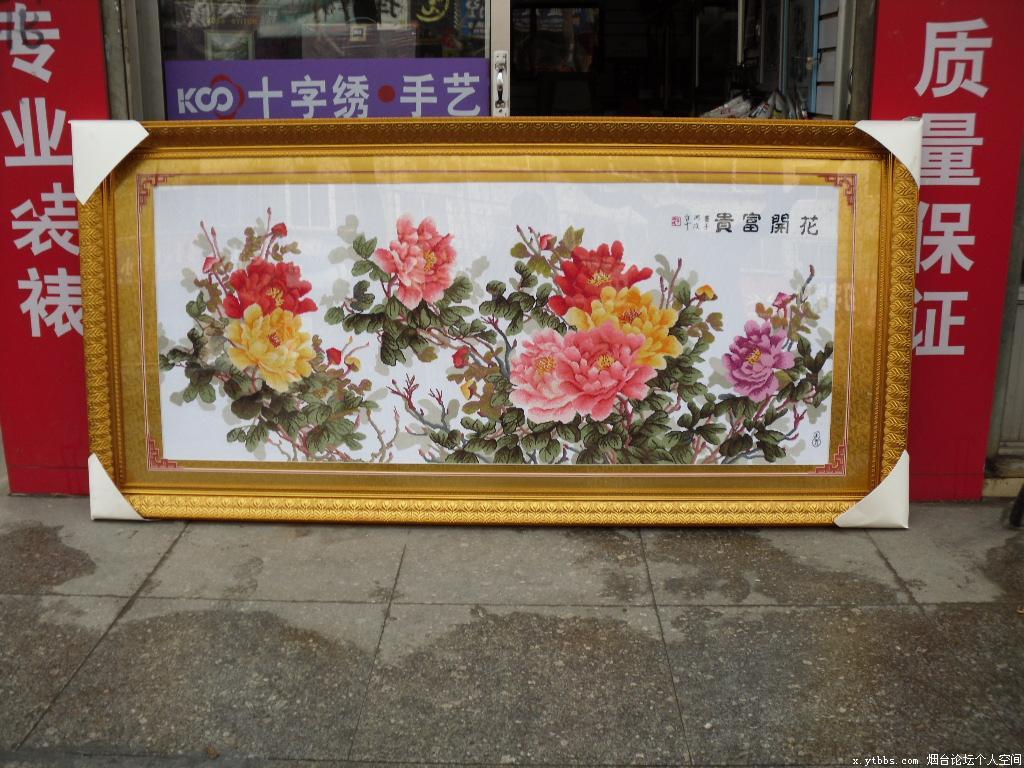 ks十字绣成品-六尺牡丹