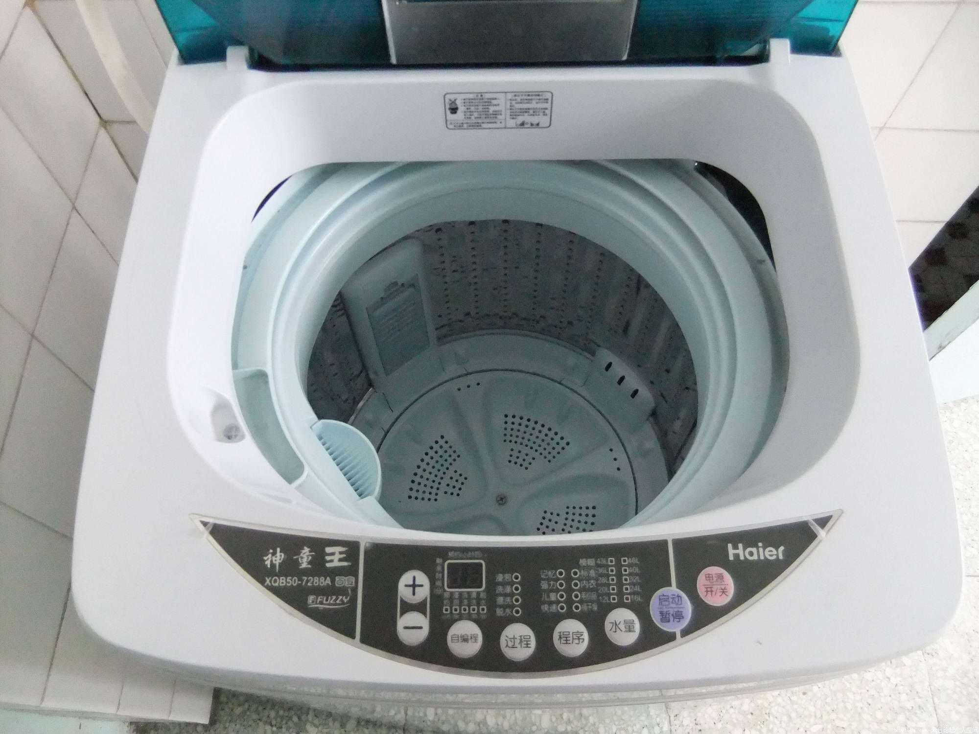 芝罘区售海尔全自动洗衣机