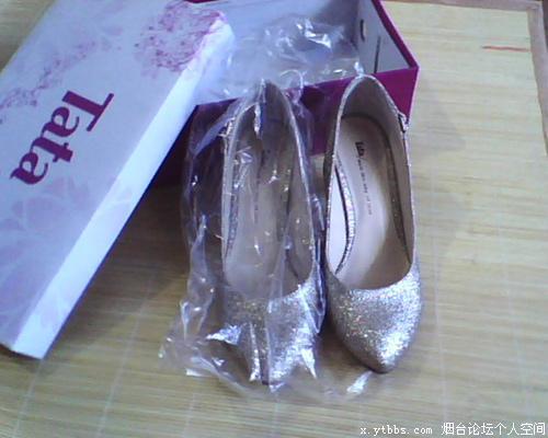 37码的鞋子
