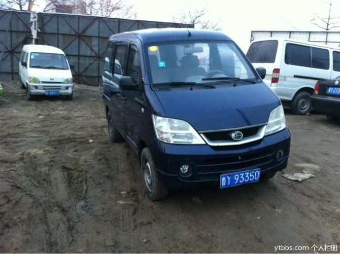 出售 07年 新款昌河 福瑞达 面包 车 13800带全险高清图片