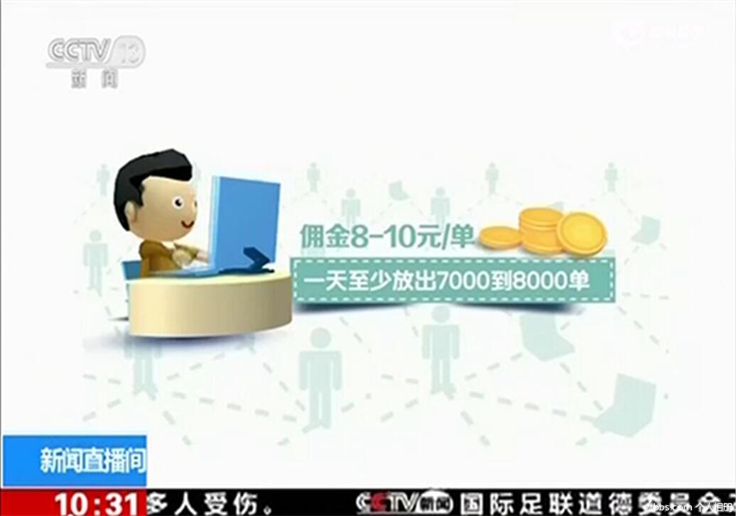 共鸣并喜欢赚钱的兼职软件 - 第5张  | 悠哉网赚