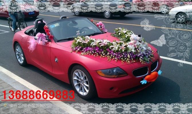红色敞篷宝马z4 奔驰slk350敞篷跑车出租高清图片