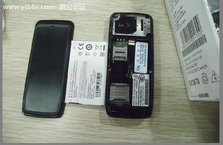 自用飞利浦双卡双待手机 150元 待机 15天高清图片
