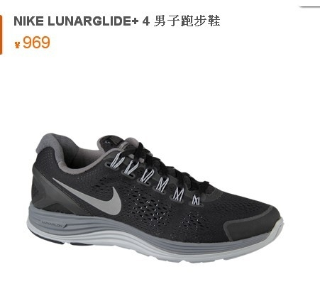 降价出NIKE 登月4 男子跑步鞋44码,全新44码阿迪贝壳头板鞋2双 男装 男包 男鞋 Zippo及精品