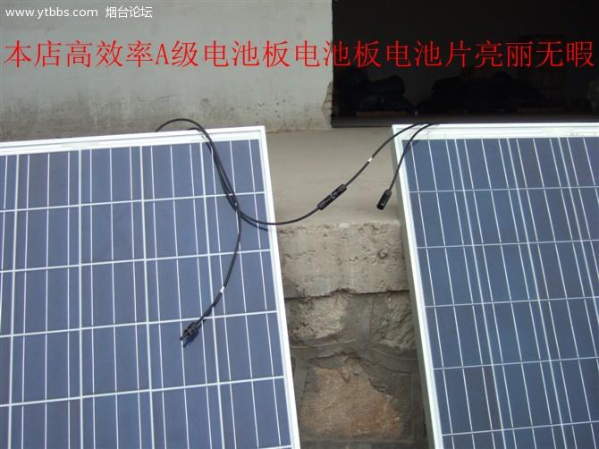 光伏板的正确接线图_太阳能光伏板接线图