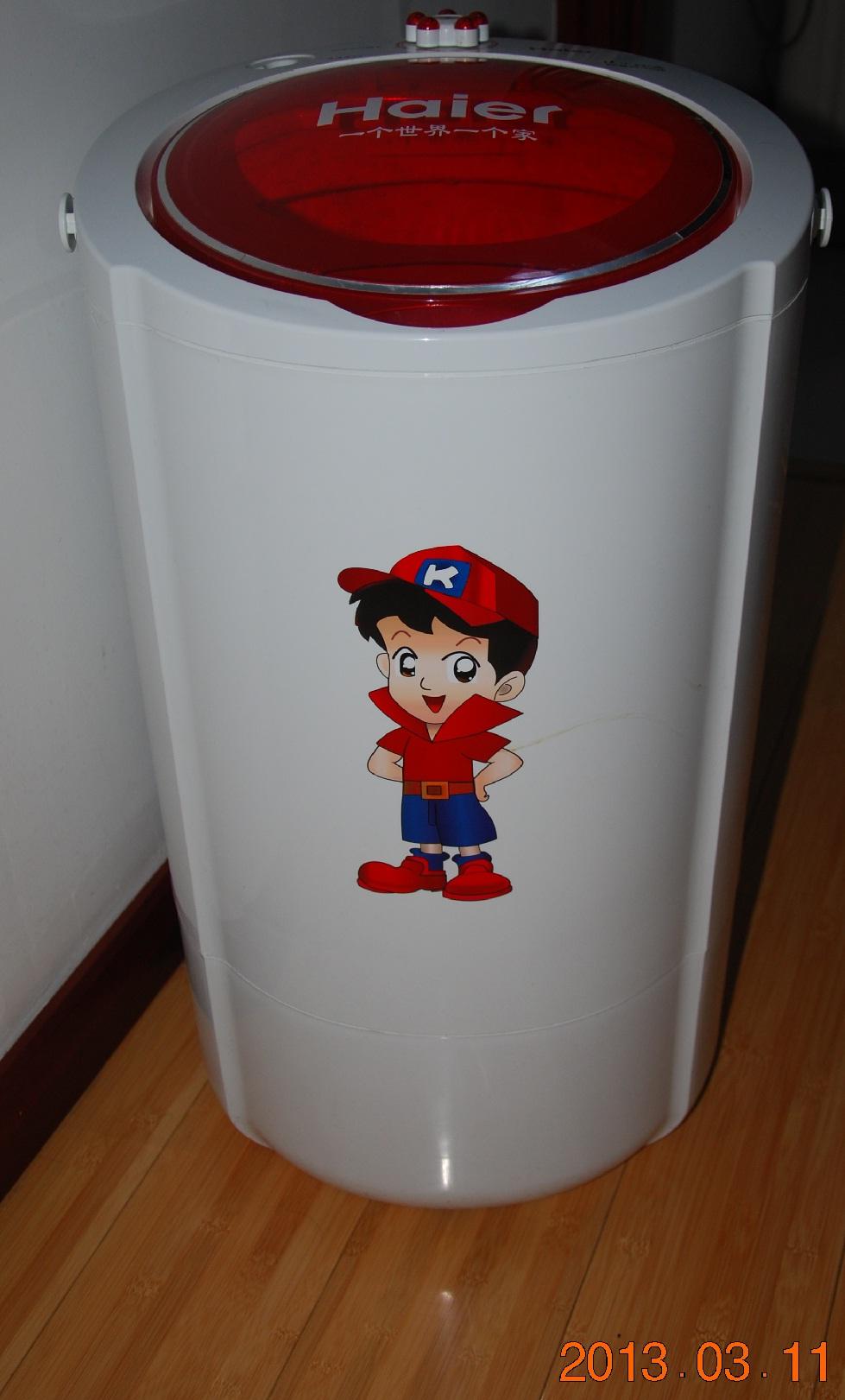 9成新海尔小神童洗衣机