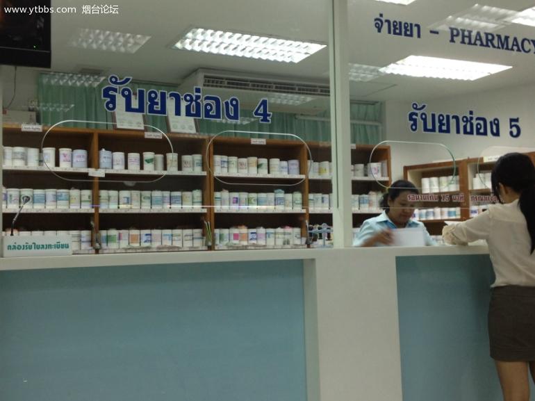 泰国yanhee医院网址_