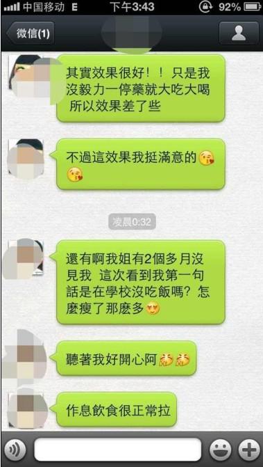 泰国yanhee医院网址_全面揭示张柏芝推荐之泰国yanhee减肥药_yanhee