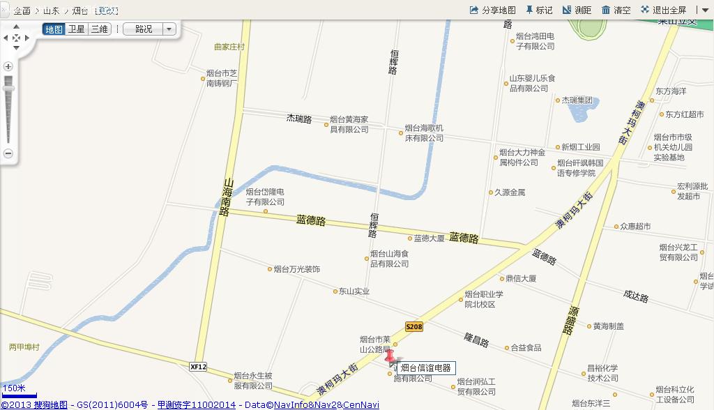 搜狗地图.png