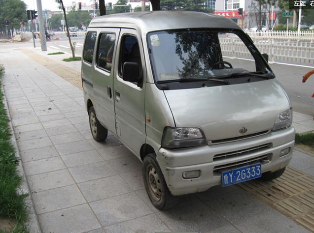 独一无二车牌豹号的长安之星,06的车,手续全,可换车价格便宜高清图片