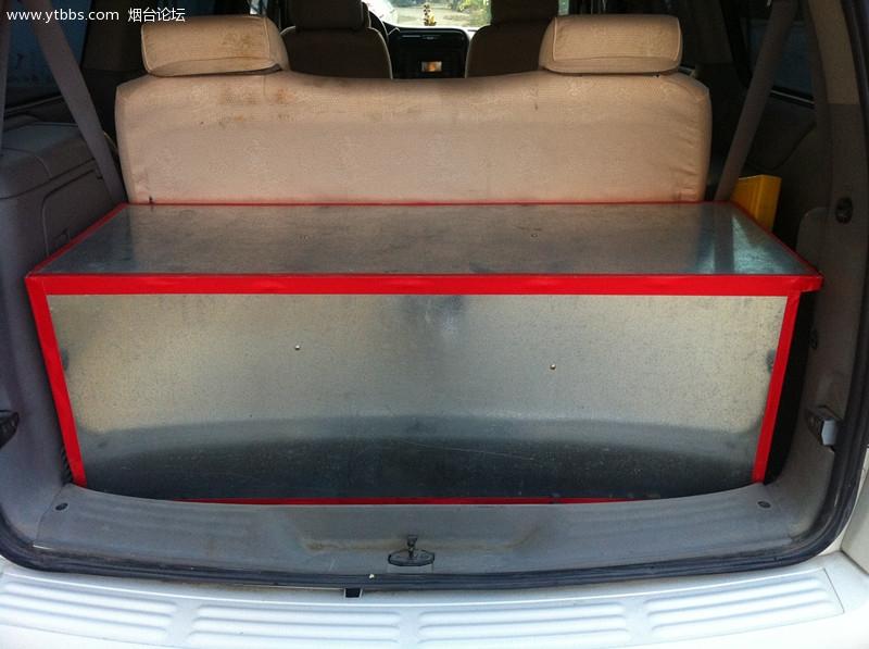 售 02年白色别克GL8 油改气每公里仅需6毛钱劲头十足高清图片