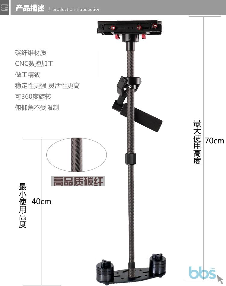 小斯坦尼康稳定器_品牌电脑城小斯坦尼康手持摄像稳定器视频D