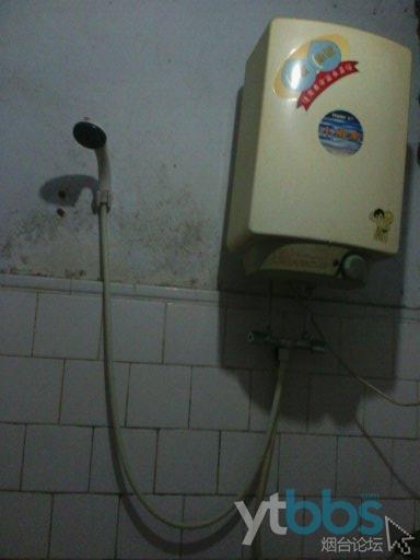 旧的海尔小海象电热水器