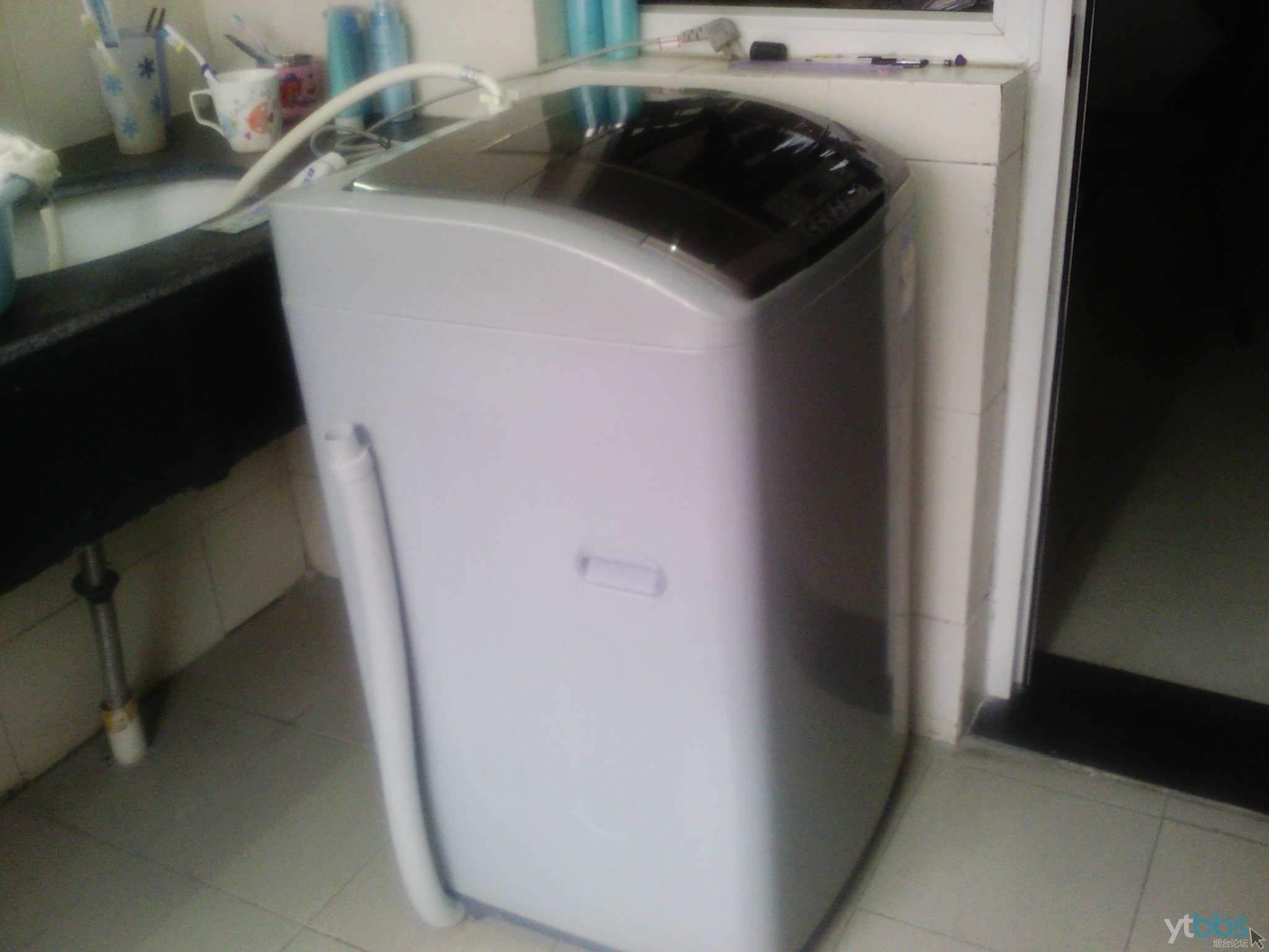 海尔双动力波轮全自动洗衣机