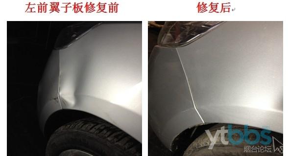 无需钣金喷漆 车身凹陷修复 高清图片