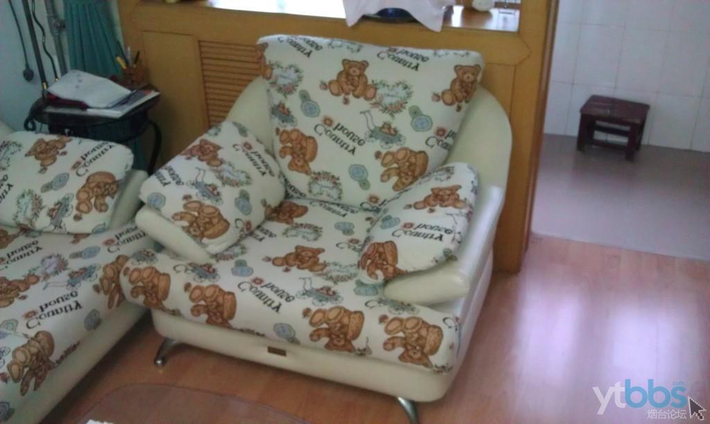皮布结合组合沙发