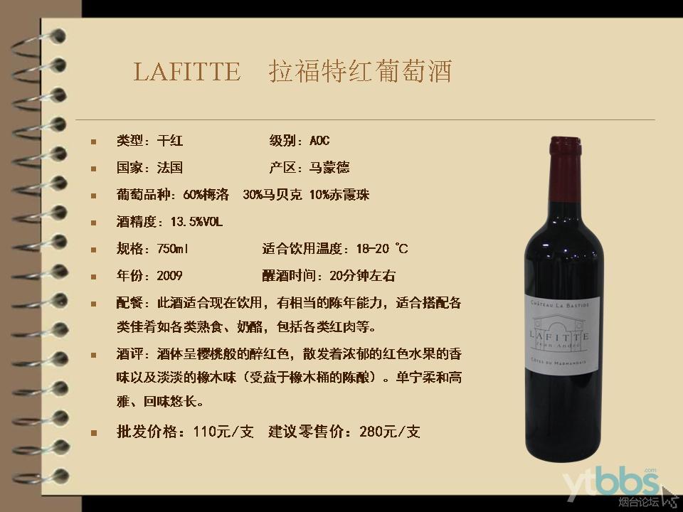 宁波保税区好望角贸易有限公司产品资料128.jpg