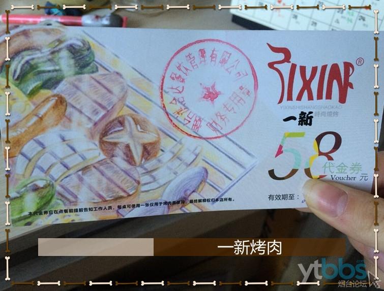 QQ图片20150106085941_副本.jpg