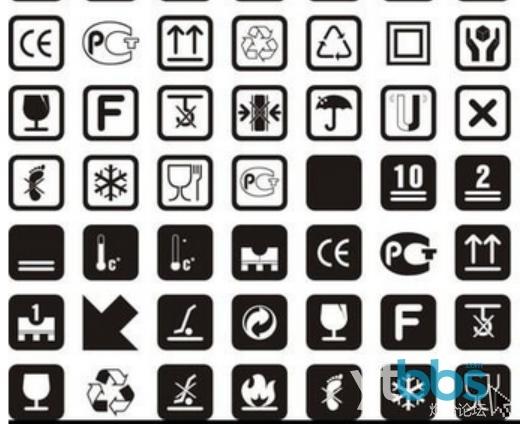logo 标识 标志 设计 矢量 矢量图 素材 图标 520_424