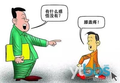 动漫 卡通 漫画 头像 400_279图片