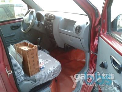 2011年昌河福瑞达面包车低售高清图片