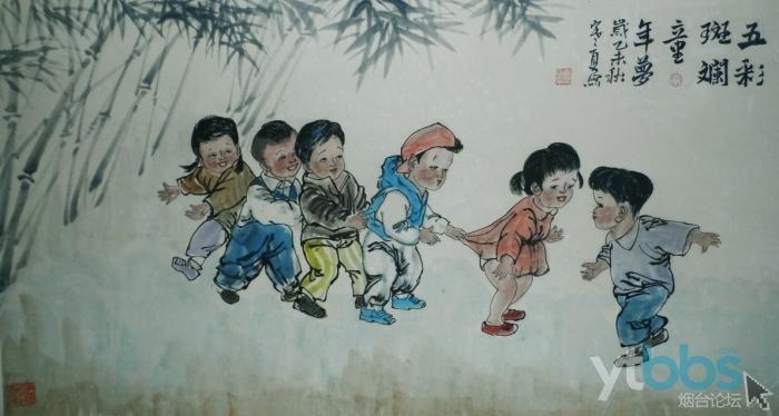 100X55厘米五彩斑斓童年梦 (1).jpg