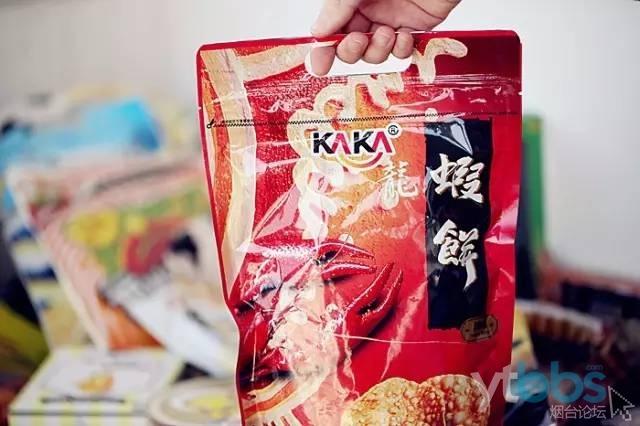 龙虾饼1.jpg
