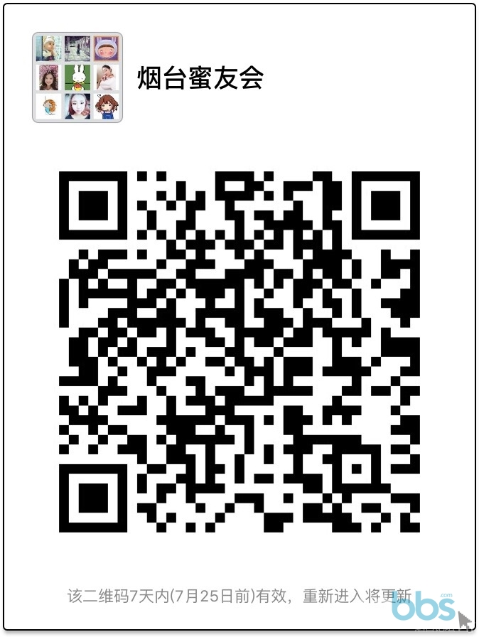 201201346169126356.jpg