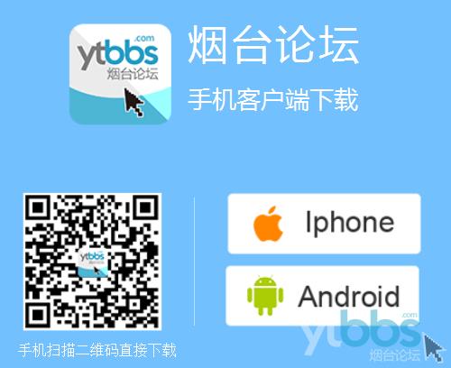 filehelper_1468824558502_68.png