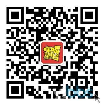 平台二维码_副本.png