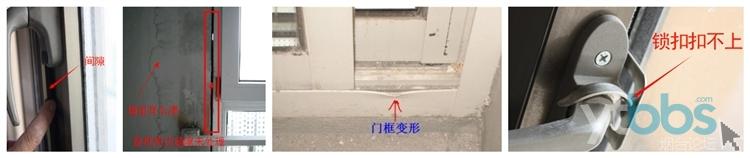 门窗连图.jpg