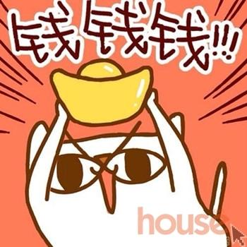 20140919143047_kT8ff_副本_副本.jpg