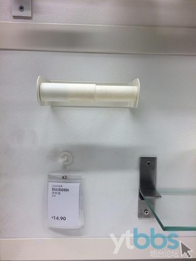 卫生纸架2.JPG