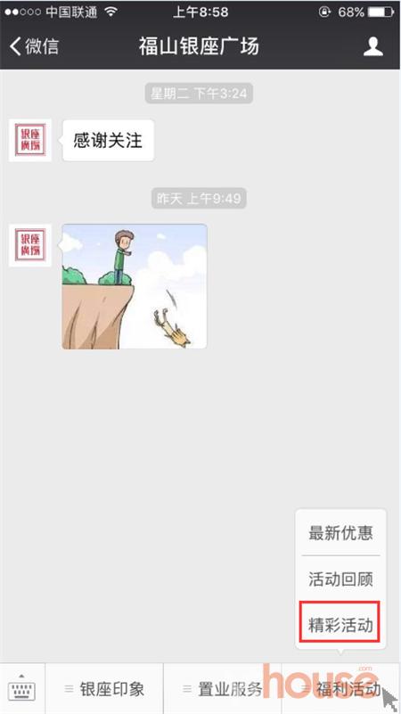 QQ截图20170526143529_副本.png