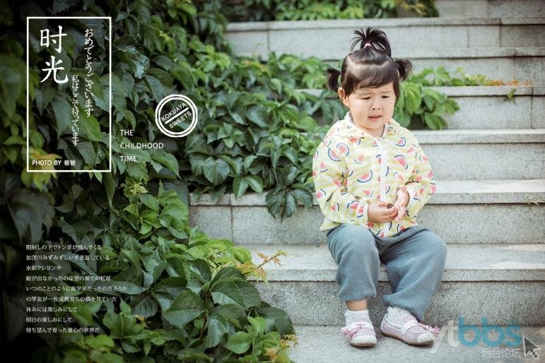 6月拍女儿 两岁半纪念