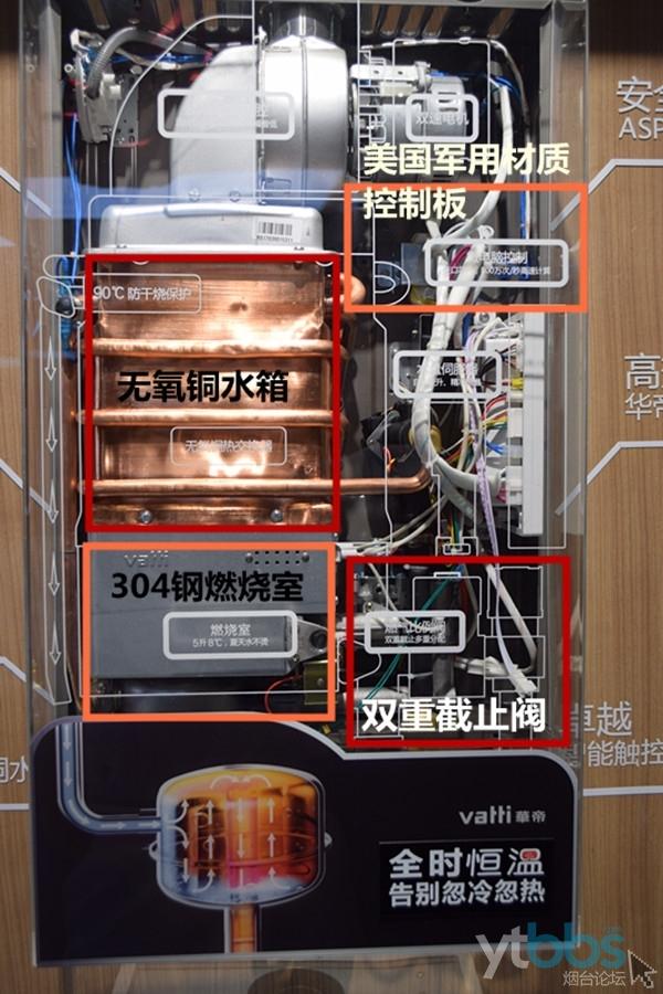 燃气热水器.jpg
