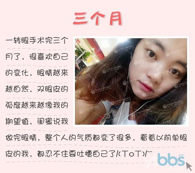 赵红艳-微信_07.jpg