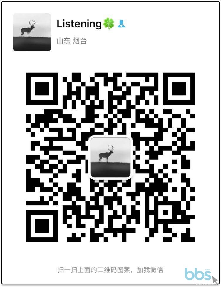 微信图片_20171028093534.jpg