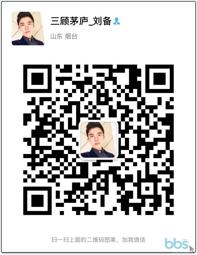 微信图片_20171102101719.jpg