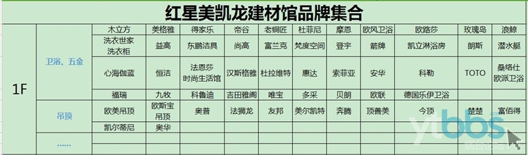 QQ截图20171114113546_副本.jpg