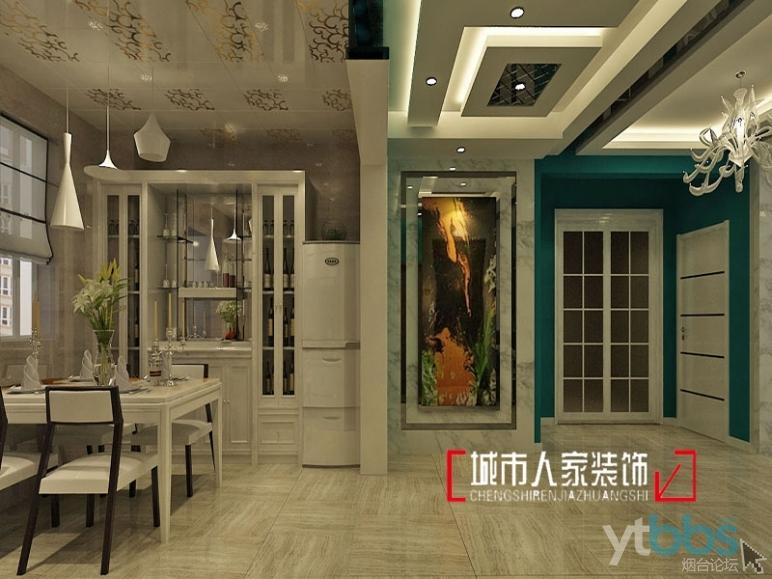 烟台装修公司城市人家装饰现代简约风格餐厅效果图.jpg