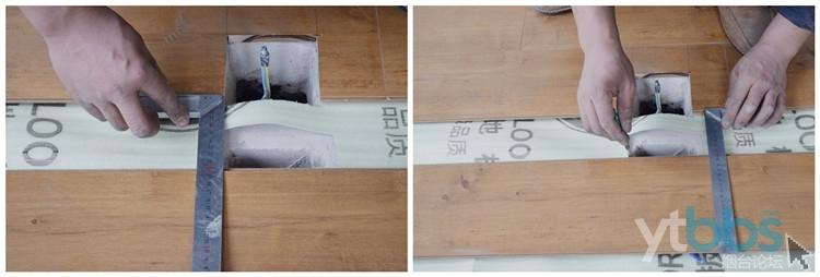 强化地板的安装.jpg
