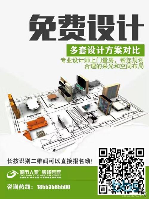 姜保玲报名表.jpg