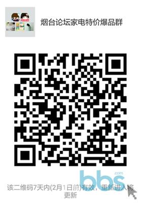 微信图片_20180125090636.png