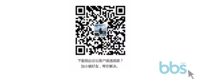 微信截图_20180212171241.png