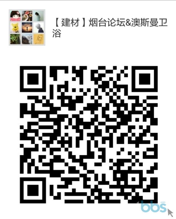 646293792289528551_副本_副本.jpg