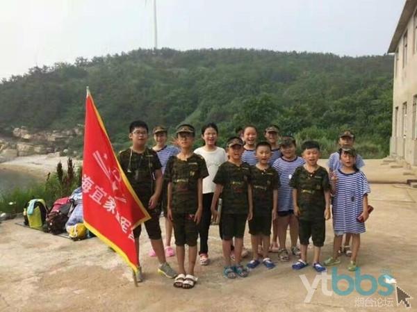 孩子,危险!爸妈不必再担心——中国青少年危机意识教育烟台基地,让孩子保护好自己