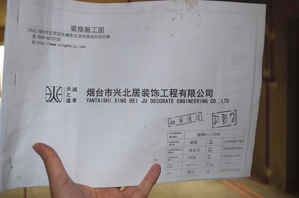 DSC_0022_副本.jpg