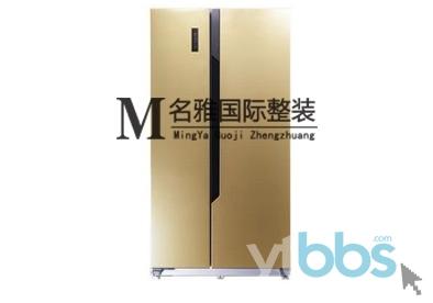 海信冰箱1.jpg